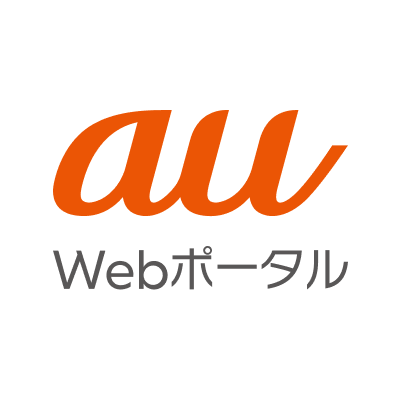 Au web ポータル Au Webポータル最新の国内外ニュースをリアルタイムに配信